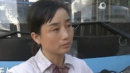 """广州:星级酒店取消""""六小件""""低碳生活成新潮流 每日新闻报 20190828 高清版"""