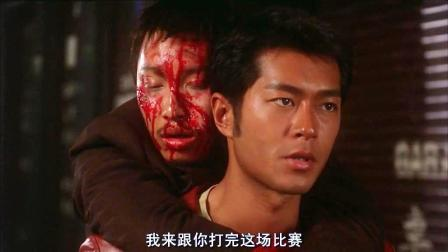 这才叫经典猛片,古天乐变身拳手,对决朝鲜顶级拳王,凶狠无比