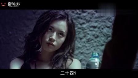 赤道:美女面对张家辉的审问还嘴硬,辉哥直接动用水刑