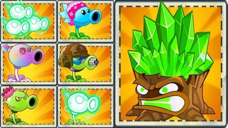 迷你君我的世界 植物大战僵尸,豌豆射手+火炬树桩?