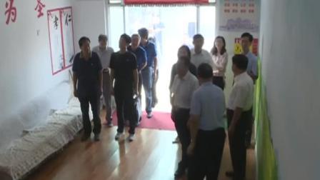 刘志坚到东营区调研基督教群众发展情况