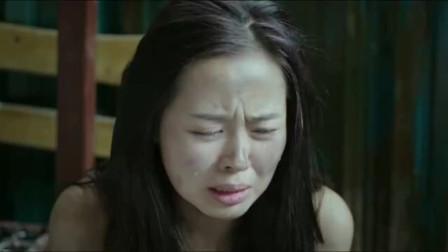野人把美女关在山洞,把她吓哭,喝她的眼泪!