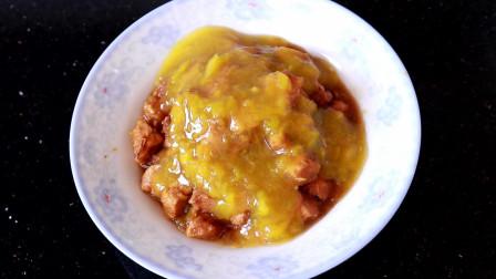 """秋季美食""""金汤鸡丁""""可不是咖喱鸡块哦,鸡胸肉这样做小孩也爱吃"""