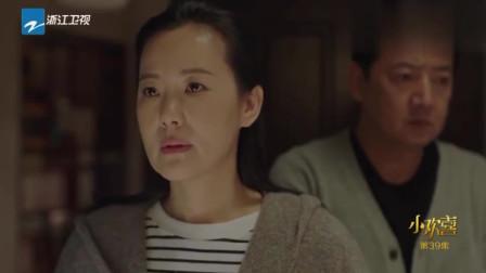 小欢喜:丁一死了,季杨杨寻找真相,不料竟有大发现