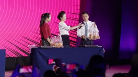 """马云亮相全球女性创业者大会 夹蛋糕比手速 马老师被""""完虐"""""""