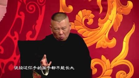 郭德纲称兵指着郑天寿问你是干什么的,郑天寿回答自己是卖棺材的