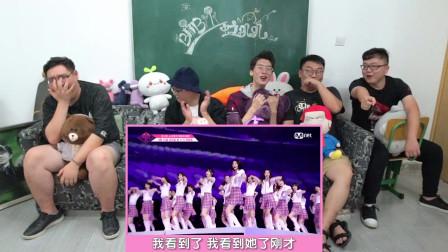 【Produce48】直男同事看PD48~大猪蹄子上线!!!