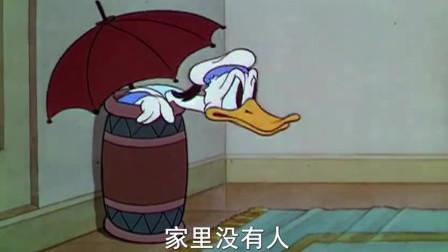 米奇和朋友们:米奇与唐老鸭没交税金,房子将被卖掉,真是倒霉