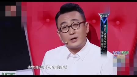 林律师为迷途少年发声 窦文涛受感动