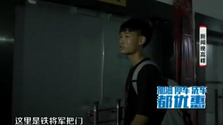 南昌:大学生打个暑期工 拿不到工资很着急
