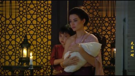 天生一对:贵妇抱着孩子默默看着自己丈夫的离去,若有所思着