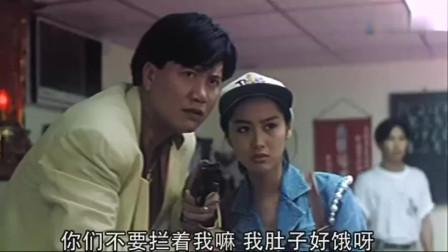 朱茵演绎经典的一部香港电影, 太好看了