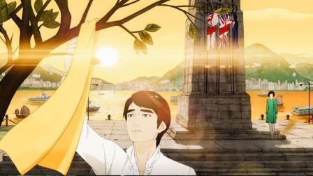 《继园台七号》首部华语动画电影入围威尼斯竞夺金狮奖