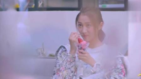 甜蜜暴击:关晓彤喜欢吃草莓冰激凌,鹿晗就偷偷的给她买,二人互动太甜了