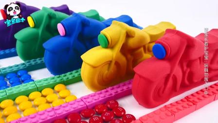 孩子爱看动画宝宝巴士:太空沙DIY摩托车造型,这也太好玩了,怪不得大人小孩玩不停