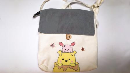 第34课:《彩绘布包画——小熊维尼》,天才计划diy手工坊
