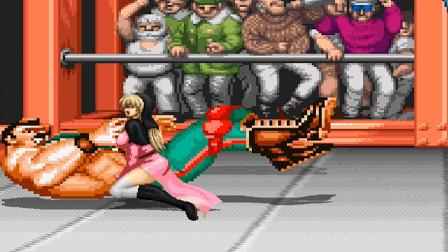 MUGEN 拳皇:玉置雅子团队 VS 哈格
