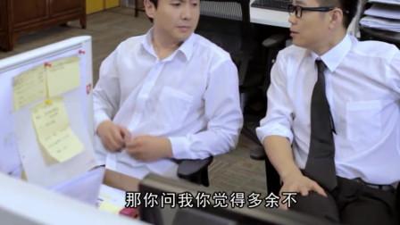屌丝男士:大鹏和洛克去吃日本料理,芥末不是这样吃的吧