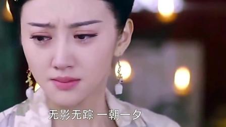 大唐荣耀:广平王苦苦哀求珍珠不要走,珍珠泪流满面,但还是狠下心来!