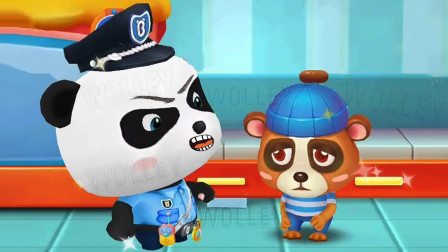 东西丢了怎么办?帮奇奇警官找到小偷吧 宝宝巴士游戏