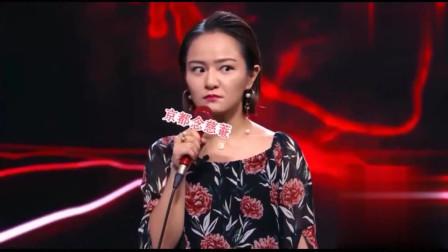脱口秀大会:思文最精彩的一段脱口秀,张绍刚笑到都停不下来了