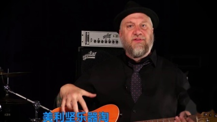Reverend Greg Koch 试听测评