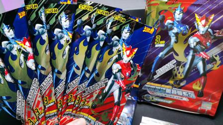 卡游史上最坑卡包!最新银河版奥特X档案卡片拆箱 RG高达玩具