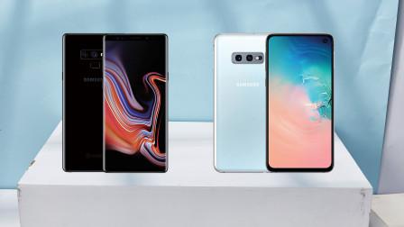 华强北三星手机提货, 全新s10+  512G皇帝版仅3700元, s9+就1900元, 太便宜了