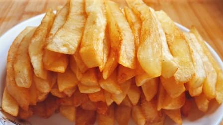 教你在家炸薯条,2块钱的土豆炸一大盘,金黄酥脆,做法简单