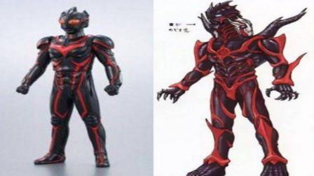 圆谷废案中的三个人,黑暗扎基的原型是他,实力匹敌神秘四奥!