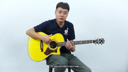 小磊评测—加百列GR-55GAC全单吉他—小磊吉他出品