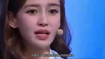 娱乐圈公认的高颜值明星夫妻:黄晓明夫妇上榜,这么般配还被传离婚?