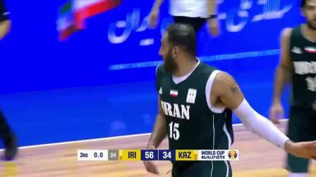 伊朗队篮球世界杯预选赛精彩集锦