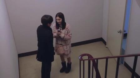 韩国美女母亲回来这么早,这回与男友可没地方谈恋爱了