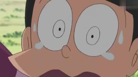 哆啦A梦:小夫抢走大雄的道具,用它拿回了玩具,却被胖虎逮住了