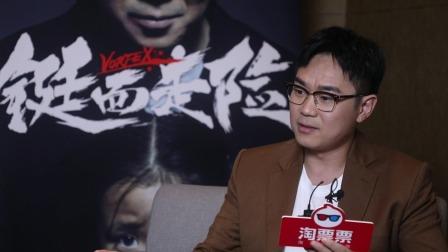 星映话 | 专访大鹏:太多没有能力的人在拍电影