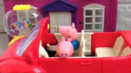 乔治和佩奇开车出去玩,走到半路结果汽车没油了,还好旁边就是加油站