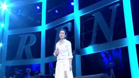 刘若英演唱《后来》,后来我也学会了如何去爱