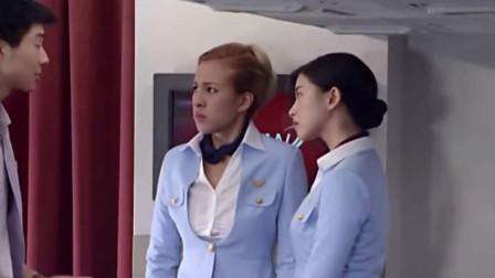 空姐在飞机上被富豪看上,很快富豪就如愿以偿了
