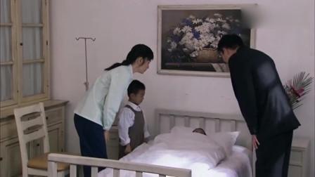 娘妻:耀宗看到小女儿念慈笑了,高兴坏了,儿子正扬却不喜欢爸爸!