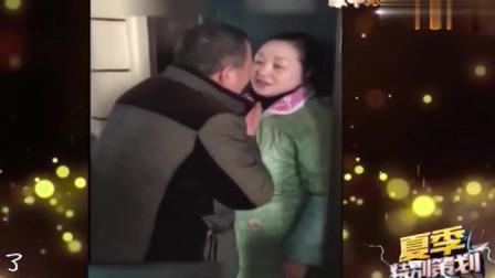 家庭幽默录像:大叔犯了错正在请求老婆原谅,大叔阿姨都唱起来了,你还不表心意