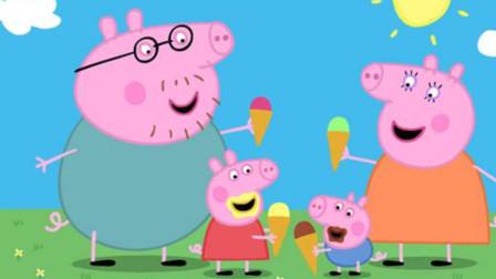 小猪佩奇的一家吃冰激凌儿童卡通简笔画
