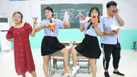 老师根据学生吃的辣度决定分数美女学霸直接吃了100分太牛了