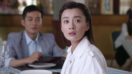 夫妻:老婆跟同事约会,又看电影又是吃西餐,全被农村老公看见了