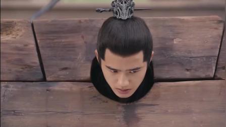 《九州缥缈录》姬野背了好多把刀来救阿苏勒,这才叫男主光环嘛!