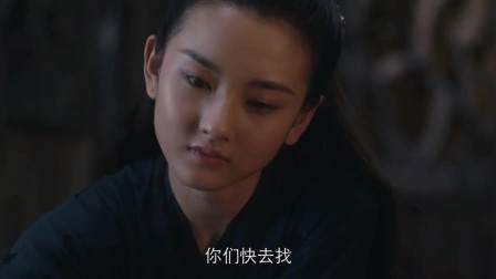 《九州缥缈录》姬野含情脉脉看着羽然,羽然却提起阿苏勒,没良心