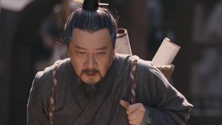 《九州缥缈录》姬野看着好凶,想抱父亲,父亲本能后退两步!