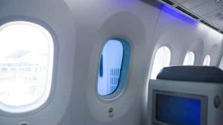 飞机上不能开窗,那氧气是怎么来的,看完你就明白了
