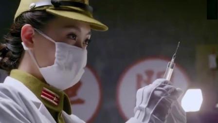 女女特工扮成护士,为鬼子军官看病,直接一针接解决鬼子