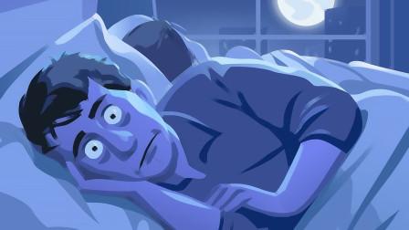 睡觉被自己吓醒,怎么解释